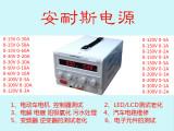 无锡0-60V600A可调直流电源厂家供货