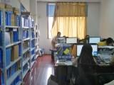 怀化中方代办公司营业执照注册 变更 注销一条龙服务