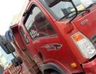 急售重型货车,3.4米货箱,自卸车,随时看车