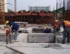 混凝土打孔工程打孔高难度钻孔取芯路面打孔