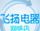 (飛揚)售【精品】小天鹅115无霜冰箱(质保半年,送货上