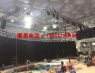 北京舞台灯光音响出租价格北京舞台背板搭建