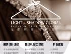 深圳光影环球服装设计 时尚插画课程