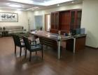 广化街丰臣海悦广场260平米精装写字楼 办公家具齐全