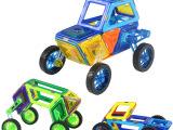 美国MAGFX 琛达正版磁力片玩具磁力建构片儿童积木40片
