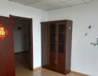 海都国际写字楼出租精装南向三个房间附带储藏室