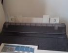 爱普生三连出库打印机也可打印普通A4纸