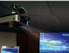 高亮度投影机、短焦投影机租赁、音箱话筒功放等设备