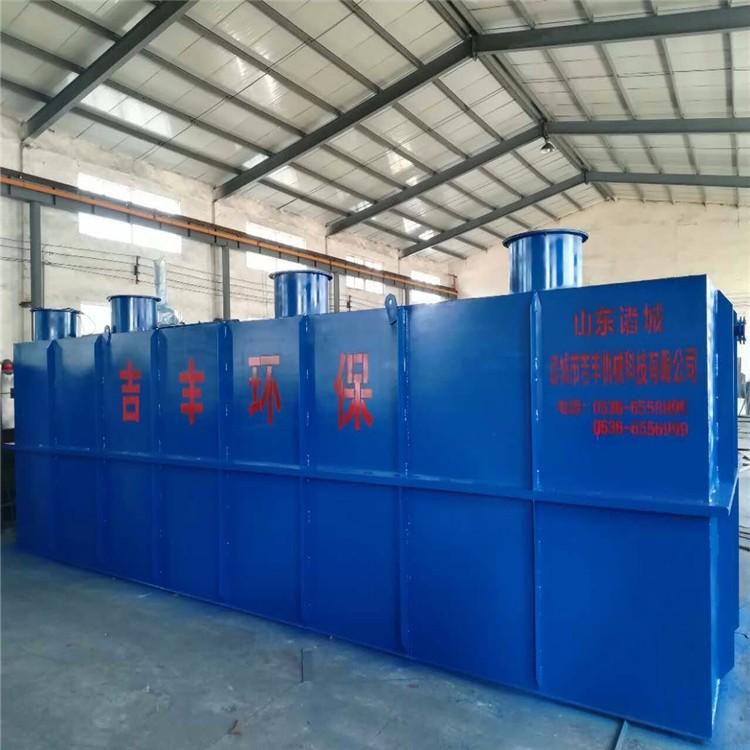 厂家直销地埋式生活污水处理设备 价格实惠 质量过硬