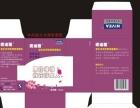 河西专业宣传单、画册、海报、会员卡、刮刮卡、折页印