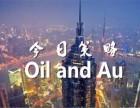 鼎金之鑫1.12黄金原油操作策略,黄金高位整理持续冲高