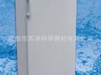 特价供应,DW-YW196A中科美菱低温冰箱 -25℃储存箱 超长质保