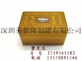 深圳铁罐厂供应药品盒,广誉远药品铁盒,龟龄集铁罐,保健品铁盒
