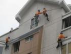 北京蜘蛛人外墙高空打胶,窗户漏水维修,幕墙玻璃打胶,外墙修补