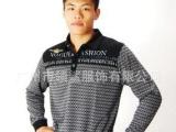 广州市领鲨服饰有限公司