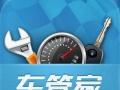 白沙洲烽火车辆年审年检查询-驾照换证
