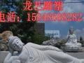 临汾市雕塑公司《龙艺雕塑工程有限公司》