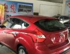 福特 2012款福克斯三厢 1.6L 自动尊贵型