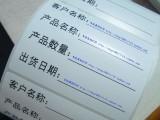 长沙宣传画册印刷厂