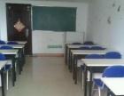立山辅导班教室 75平米