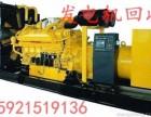 苏州发电机组回收公司 常州柴油发电机回收 二手发电机回收