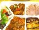 南京食堂外包 南京快餐配送 南京承包食堂 南京餐饮