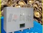 空气能热水器、农产品空气能热泵烘干机出售