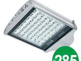 LED路灯投光灯室外射灯98W 户外灯广场庭院灯工程工业照明