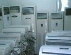 高价回收空调各种电器以级机器设备回收
