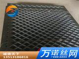 实惠的加厚圆孔网|供应安平县万诺丝网价位合理的加厚圆孔网