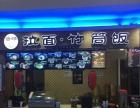 沈阳中街新玛特20㎡美食城档口转让