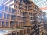 进口欧标H型钢 HE/上海日标槽钢