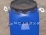 上海富坤厂家特批低气味促染剂FK-820  无味载体节能降耗