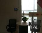 良心价转让九成新的办公电脑桌,前台桌,会议桌,茶水桌,椅子,打印