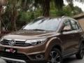 宁波海纳汽车销售有限公司