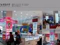 邹城门头牌 LED显示屏 发光字 广告牌 宣传栏