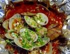 锡纸花甲米线加盟台湾烤玉米脆皮玉米加盟酸辣粉加盟各种小吃加盟