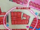 曲江高速口综合体纯一楼小商铺 20平起售周六开盘