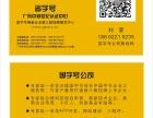 广东中商世纪认证中心