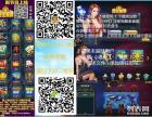 西安手机移动电玩城招代理微信:jiabaoqipai68