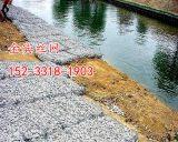 合肥市热镀锌石笼网护坡 石笼网河道护理