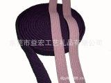 定制弹力编织带 松紧编织带 弹力腰带 麻棉织带 东莞编织带厂家