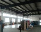 康桥工业园三楼700平厂房出租现成保鲜库