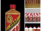 鹤壁市专业高价回收各类烟酒 高档礼品 虫草 购物卡