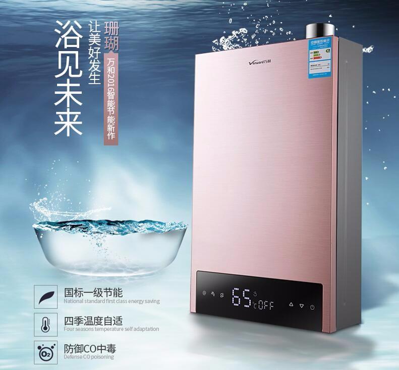 欢迎进入 郑州欧派热水器各点售后服务网站咨询电话