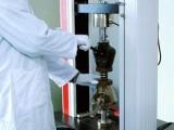专业玩具设备仪器检测校准机构