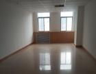 南关什字世纪广场新闻出版大厦20平米开间办公房出租