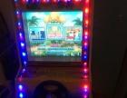 儿童投币游戏机