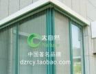三亚专业铝合金制作 隐形纱窗 防盗纱窗 儿童防护网