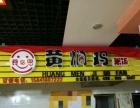 时尚天地美食城 商业街卖场 31.06平米
